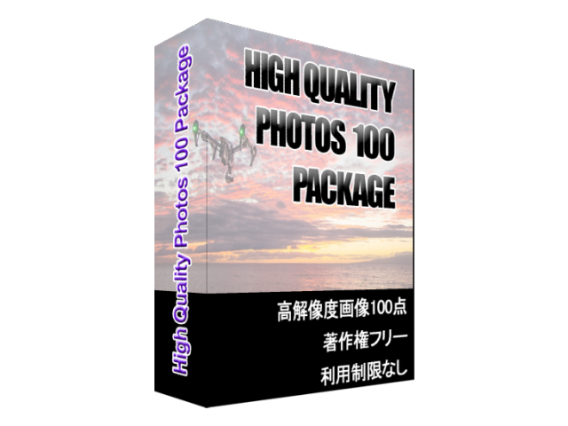 High Quality Photo 100 Package(素材:18)