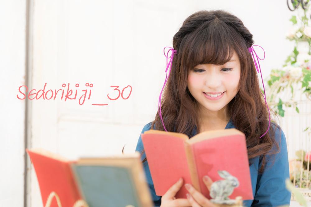 リライト用☆「せどり」の記事30個をご提供いたします!