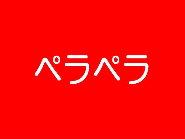 ダウンロード:ペラ買取サイトマニュアル(サポート付きVer.)
